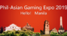 Phil-Asian Gaming Expo (PAGE)