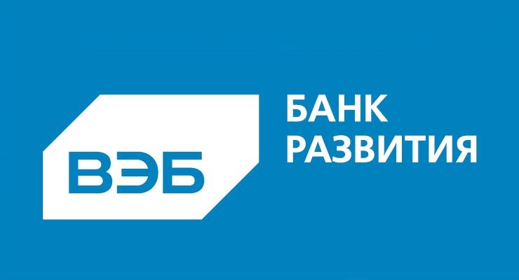 ВЭБ проинвестирует создание блокчейн в Российской Федерации