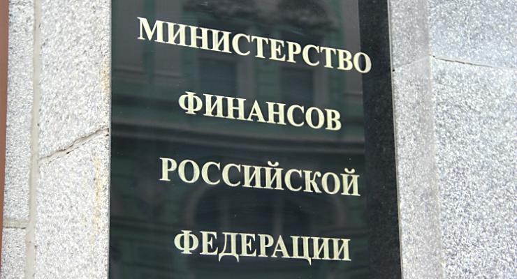 Министр финансов РФ хочет внести корректировки в законодательный проект оподдержке спорта букмекерами