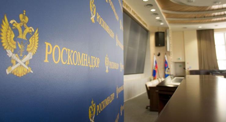 Неменее 17 тыс. интернет-ресурсов заблокировали порешению ставропольского суда