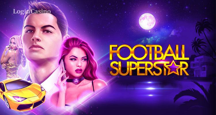 Обзор слота Football Superstar от Endorphina