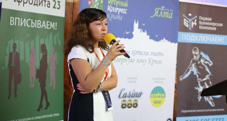 Мария Лепщикова (ООО «ПЛ») о важнейших изменениях в игорном законодательстве стран СНГ