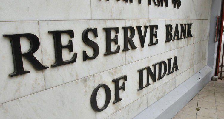 Резервный банк Индии представил итоги двухлетнего исследования блокчейна