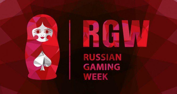 XI ежегодная Russian Gaming Week назначена на июнь 2017 года