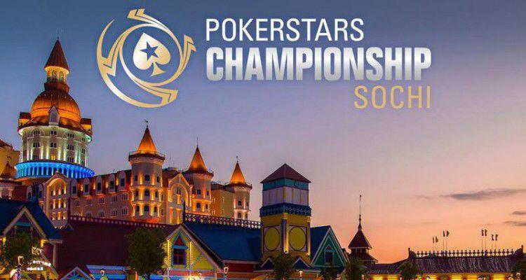При поддержке PokerStars пройдет крупнейший покерный турнир в России