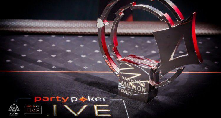 В «Сочи Казино и Курорт» прошла самая масштабная покерная серия PartyPoker Million Sochi