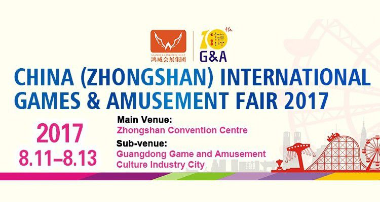 China (Zhongshan) International Games & Amusement Fair 2017 пройдет в августе