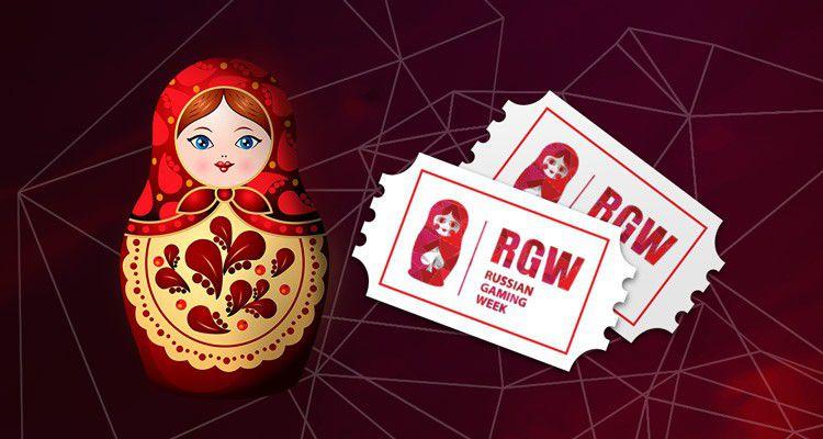 Login Casino разыграет билеты на Russian Gaming Week 2017