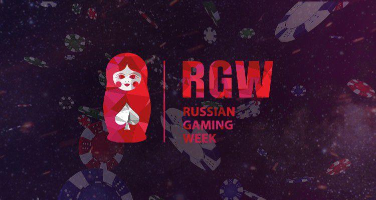 Russian Gaming Week: как стать культовым мероприятием в индустрии азарта