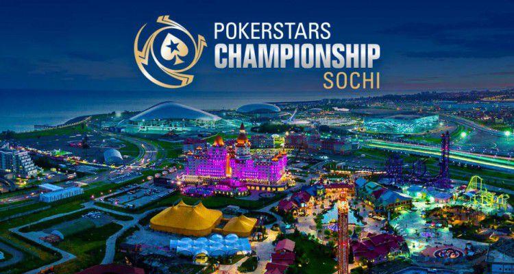В Сочи проходит первый международный покерный турнир PokerStars Championship