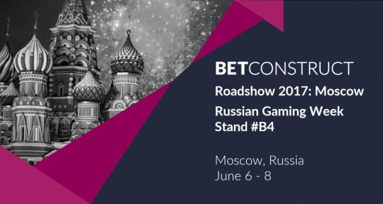 BetConstruct посетит RGW 2017 и проведет семинар за день до мероприятия