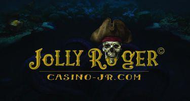 Арбитражный суд решение интернет казино игорный бизнес виртуальные игровые автоматы без реги