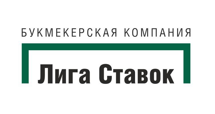 букмекерские конторы россии названия
