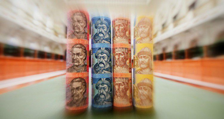 Нацбанк Украины желает начать выпуск электронной гривны