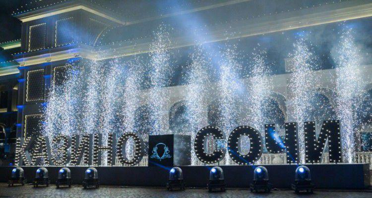 PartyPoker Millions Russia пройдет в «Сочи Казино и Курорт» в сентябре