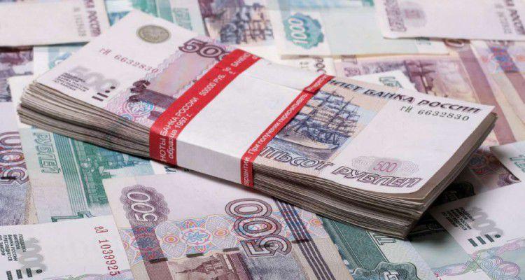 Федеральный бюджет РФ получил 979,3 млн руб. в 2016 году от государственных лотерей