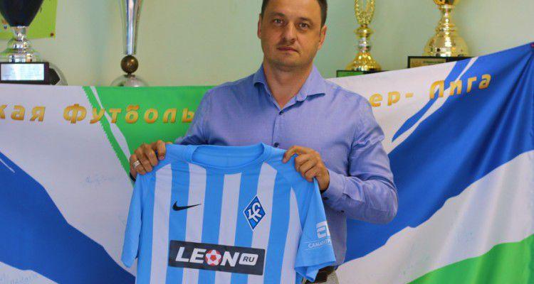«Крылья Советов»: спонсируя наш клуб, БК ЛЕОН поддерживает спорт в регионе