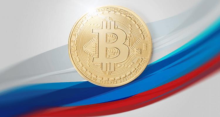 Россия сможет обойти западные санкции с помощью криптовалюты – экс-сотрудник ЦРУ
