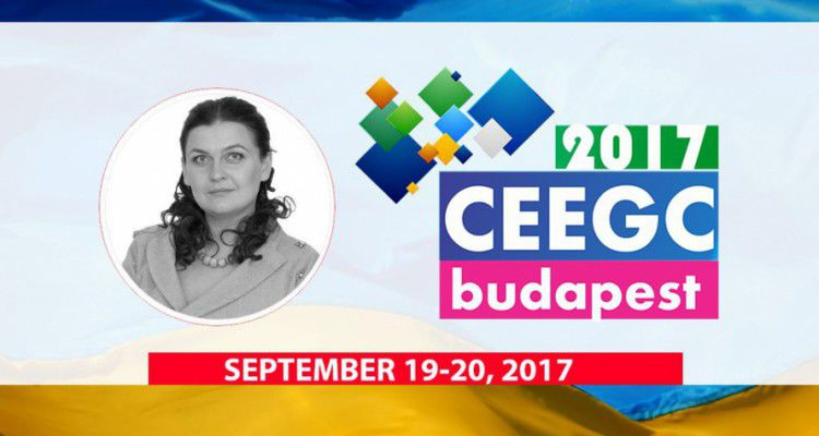 Ирина Сергиенко (УАИИ) будет спикером на CEEGC 2017