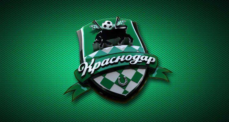 ФК «Краснодар» стал первым лауреатом премии «Лига Fair Play»