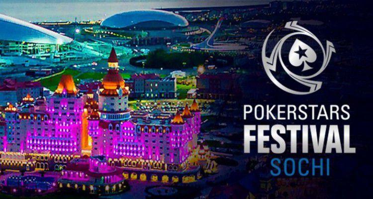 PokerStars преставила полное расписание PokerStars Festival Sochi