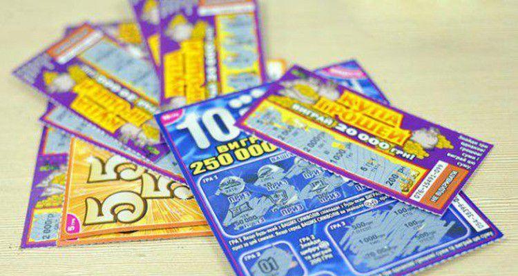 Украинские власти делают все, чтобы на рынке лотерей работали только «УНЛ» и «Ощадбанк» – СМИ