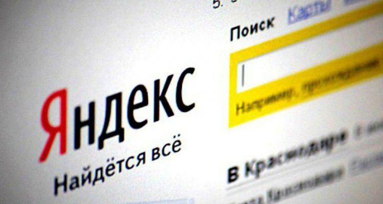Пользователи «Яндекса» ищут компьютерные и азартные игры после полуночи