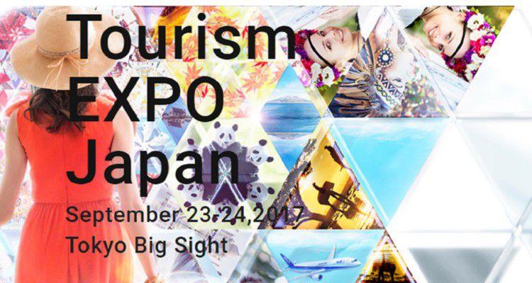 Приморский край представят на туристской выставке Tourism Expo Japan