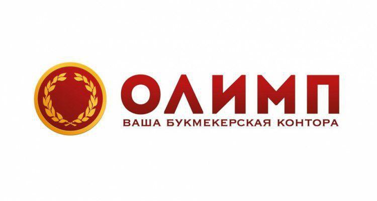 БК «Олимп» довольна сотрудничеством с РФС в рамках Кубка России по футболу