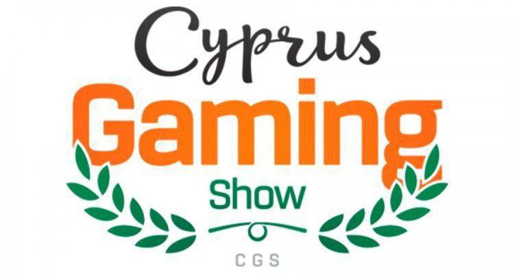 Организаторы Cyprus Gaming Show 2017 подвели итоги мероприятия