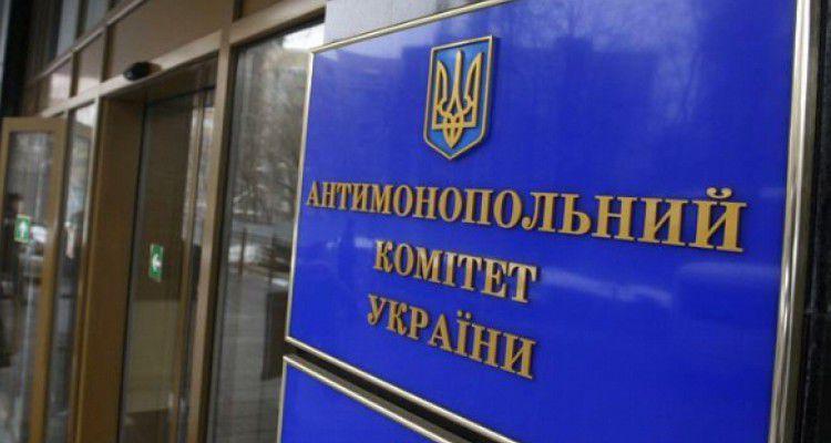 АМКУ не согласовал проект постановления Кабмина с новыми лицензионными условиями для лотерейного бизнеса