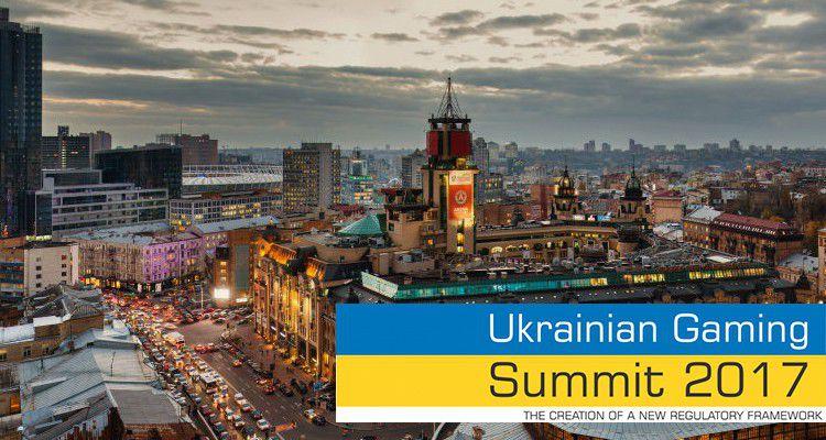 Стала известна программа Ukrainian Gaming Summit