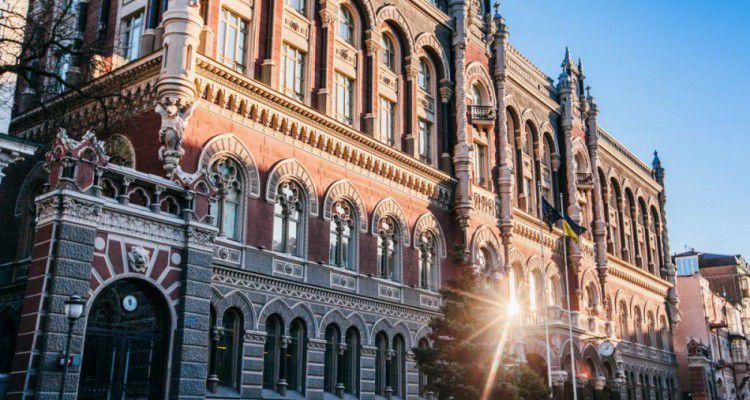Статус криптовалют в Украине будет определен на основе решений ведущих центробанков