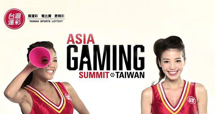 Монополист спортивных лотерей Тайваня – участник Asia Gaming Summit