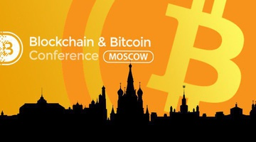 Blockchain & Bitcoin Conference Russia 2017