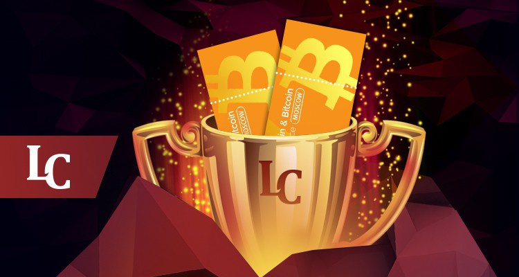 Login Casino объявляет победителей розыгрыша билетов на Blockchain & Bitcoin Conference Moscow