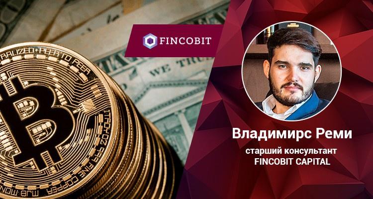 Владимирс Реми о снижении рисков использования криптовалют в гемблинге