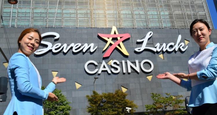 Южнокорейские казино сообщили о ключевых финансовых показателях III квартала 2017-го