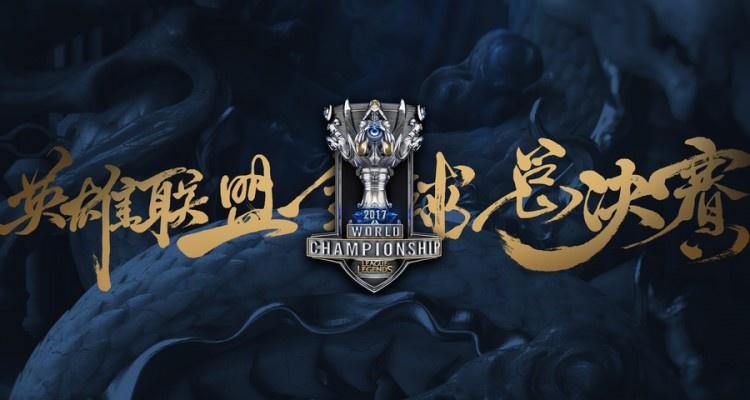 Россияне заняли третье место в турнире Esports World Championship