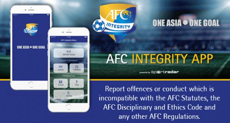 Азиатская футбольная конфедерация создала приложение для выявления договорных матчей