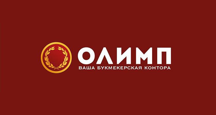 БК «Олимп»: «Манчестер Юнайтед» – ЦСКА как главный матч осени для москвичей