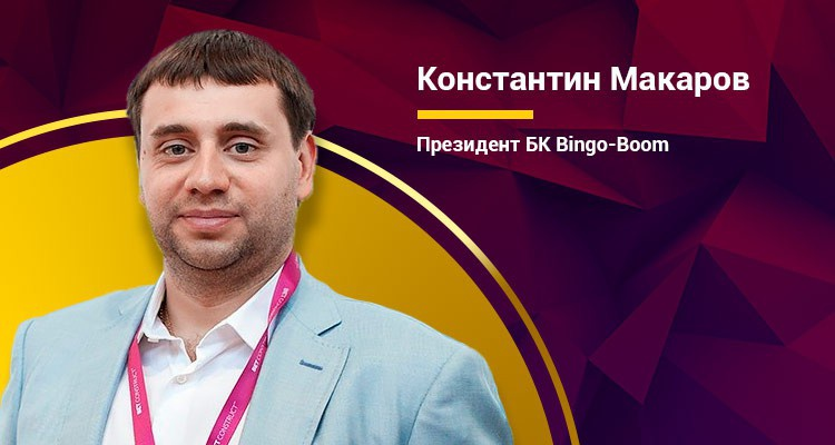 Константин Макаров – номинант на премию Login Casino Betting Awards