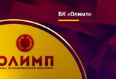 БК «Олимп» – номинант на премию Login Casino Betting Awards