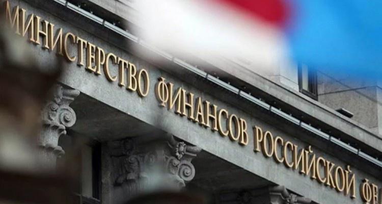 Власти РФ представили законодательный проект оналоге намайнинг ирегулировании ICO