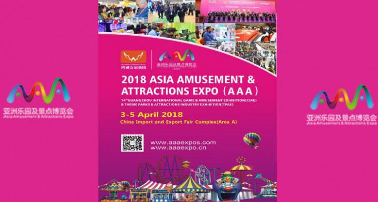 Asia Amusement & Attractions Expo пройдет 3-5 апреля 2018 года