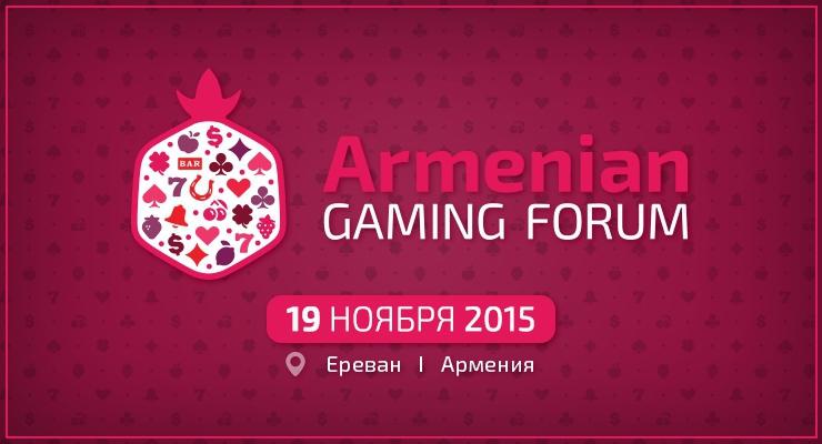 В Рунете закроют виртуальные казино - Sostav ru