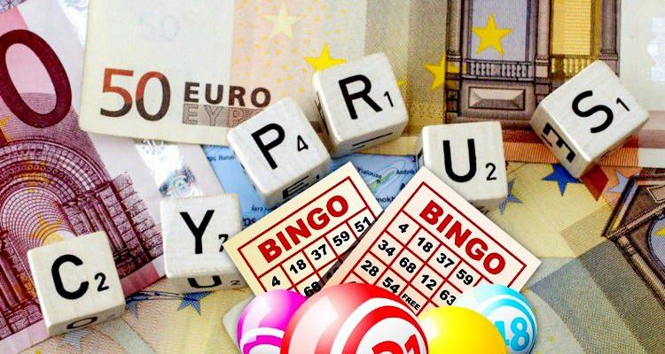 Кипр представил пересмотренный законопроект об азартных играх