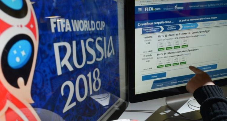 ФИФА и оргкомитет ЧМ-2018 обсуждают добавление недорогих билетов для россиян