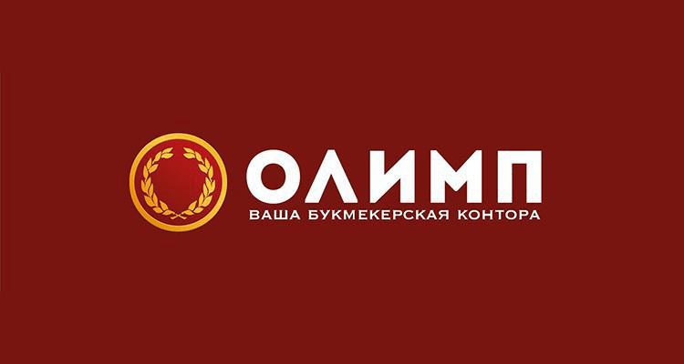 «Реал» жаждет отомстить «Химкам» – БК «Олимп»