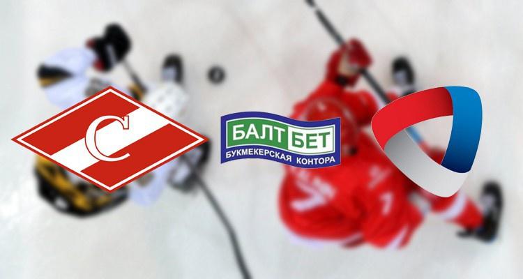 Борьба за выход в плей-офф между «Спартаком» и «Северсталью» пройдет без рисков – БК «БалтБет»